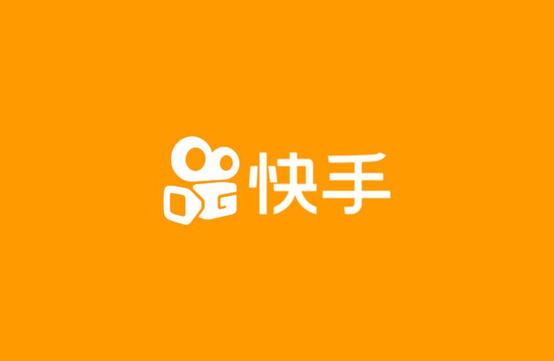 快手蓝V认证丨快手商家号认证丨开通   第1张